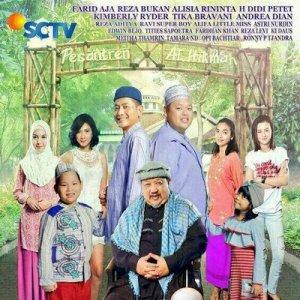 Lirik Lagu The Law - Nungguin Magrib Feat Amank ( Ost Santri Galau )