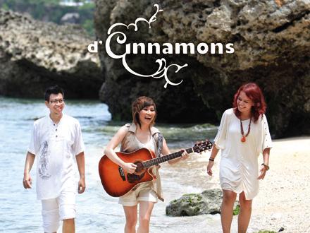 Lirik D'Cinnamons - Pilih Pilih Pilih